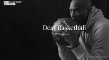 Kobe Byrant-dear-basketball=jide-salu