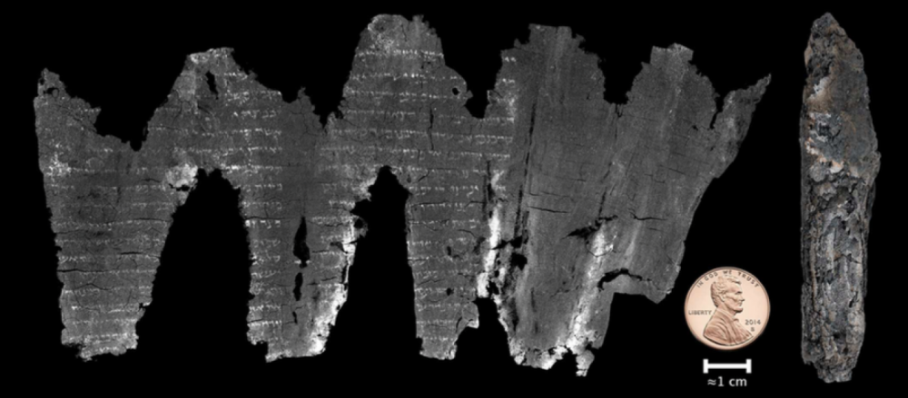 Ancient text unfurled. (Science Advances, B. Seales et al 2016)